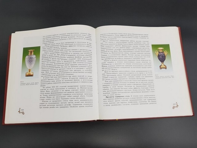 «Русский антиквариат» или что еще почитать вечером…