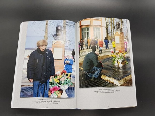 Б.А. Кузнецов или история о встрече с правнуком новгородского короля фарфора