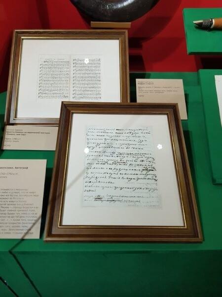 Поиски фарфора в Коломенском. Часть 1: Выставка «Виват Екатерина!»