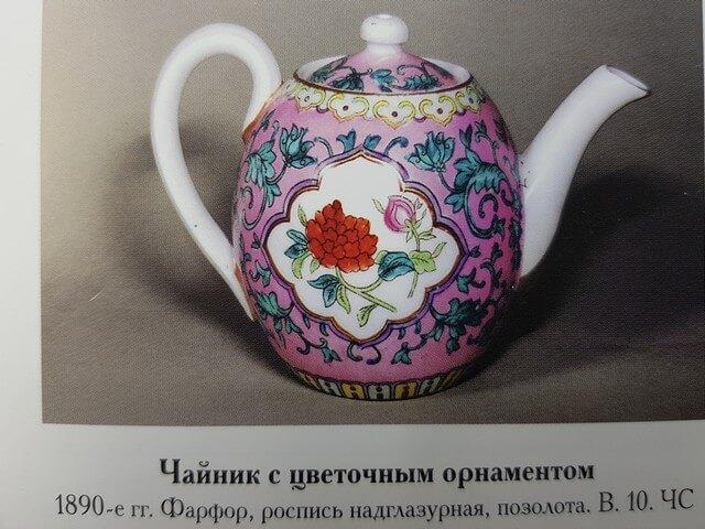 Восточный ассортимент предприятий Т-ва М.С. Кузнецова или немного о шинуазри