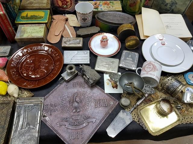 Антикварная барахолка в СК «Олимпийский» и ее исторические окрестности