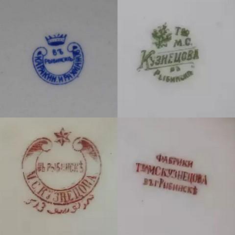 История и марки Рыбинского завода М.С. Кузнецова (1894-1918)
