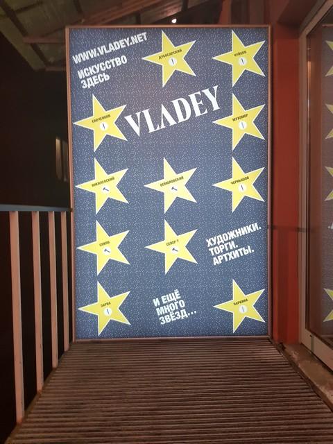 Аукцион Vladey все по 100, а кое-что за 40000 евро