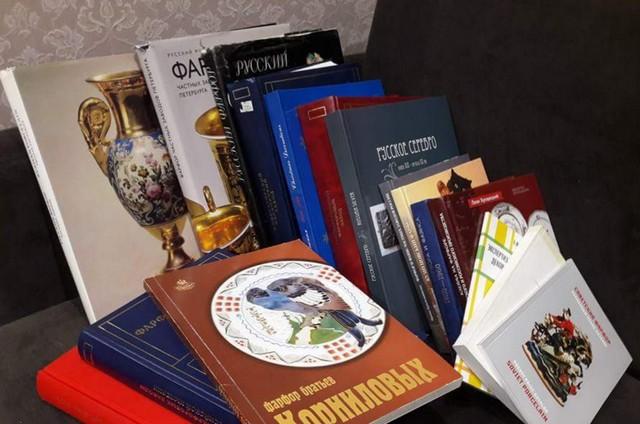 Где можно купить книги для коллекционеров?