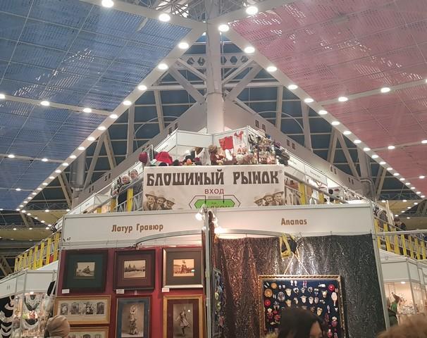 Где на Тишинке искать русский фарфор