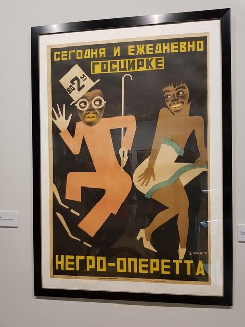 Форум «Коллекции России» и Антикварная ярмарка в ЦДХ