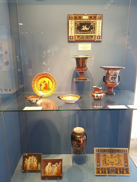 Музей Императорского Фарфорового Завода