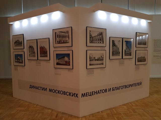 Меценаты и благотворители дореволюционной России