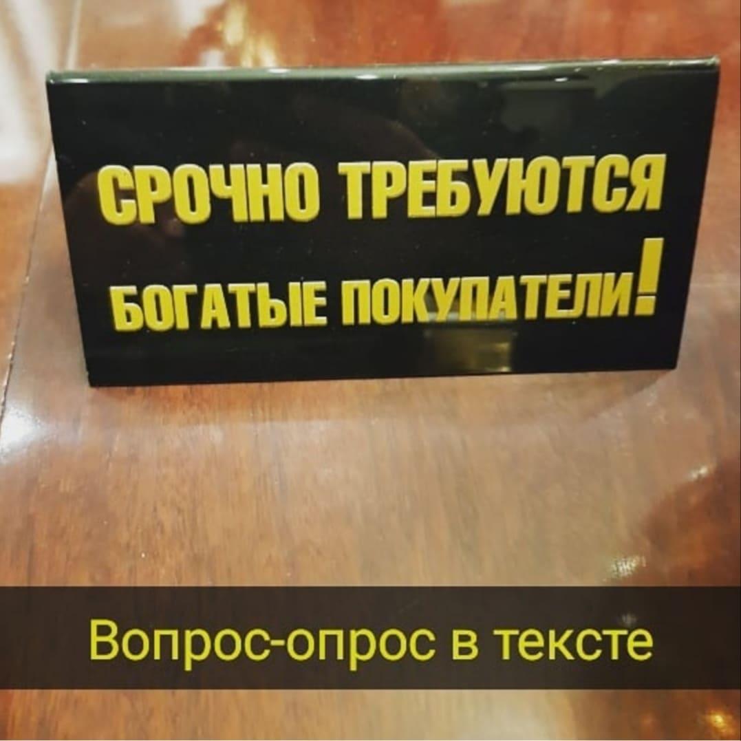Табличка в одном из антикварных салонов Питера